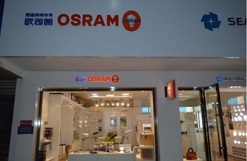 Osram,UV LEDs,high-power UV LEDs,Osram leads German consortium aiming at high-power UV LEDs